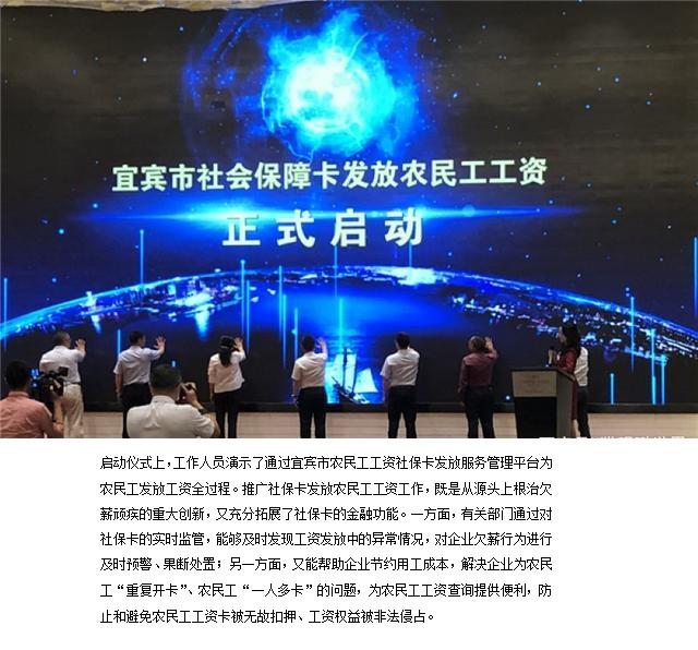 中华人民共和国人力资源和社会