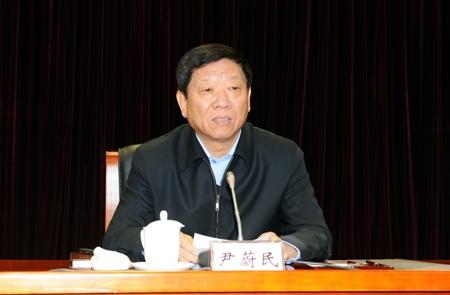尹蔚民部长出席会议并讲话