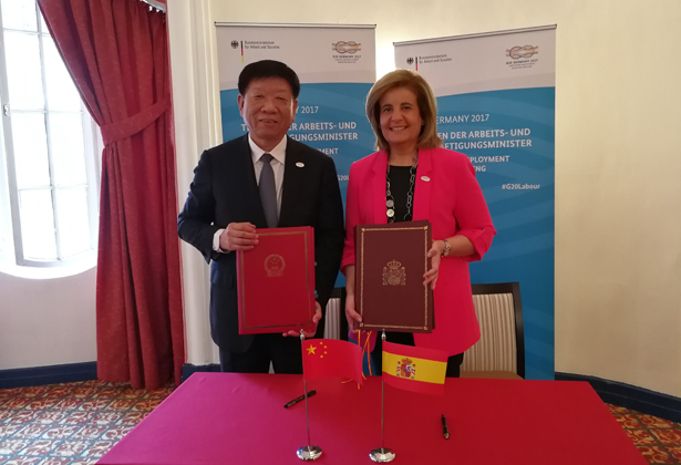 中华人民共和国与西班牙王国签署双边社会保障协定