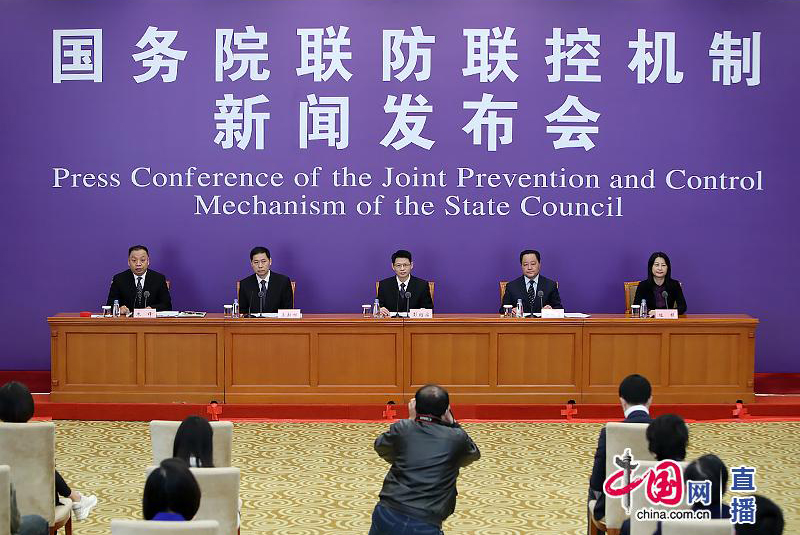 国务院联防联控机制就完善疫情期间困难群体政策保障工作情况举行发布会
