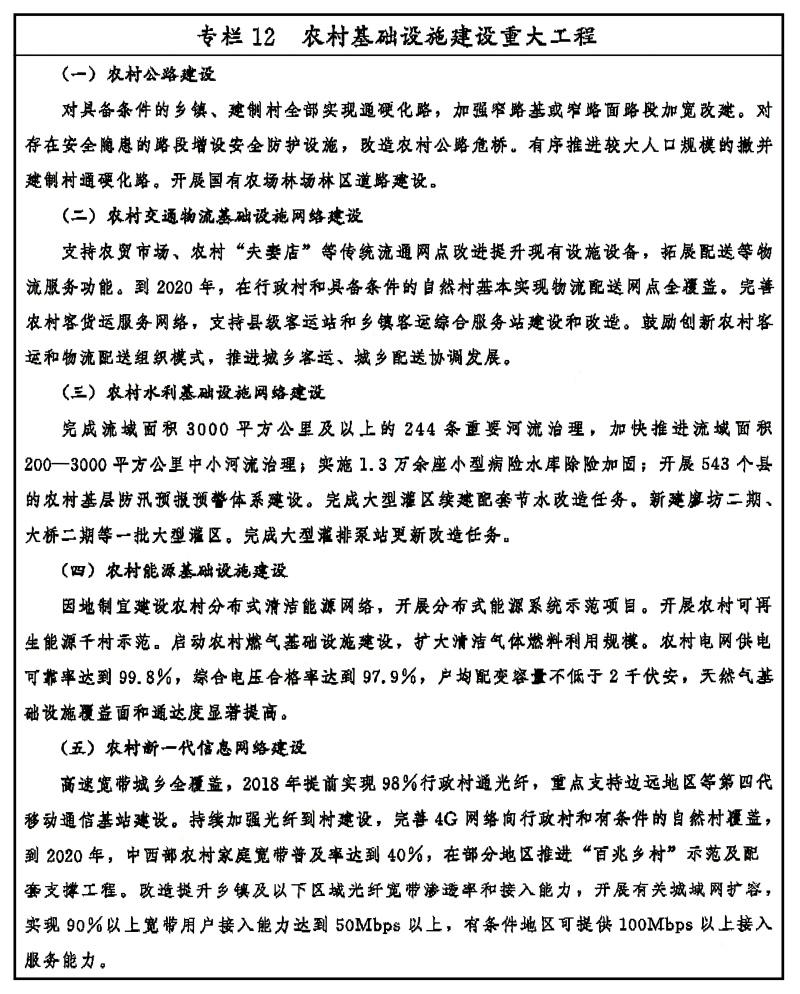 188宝金博网页版下载 7